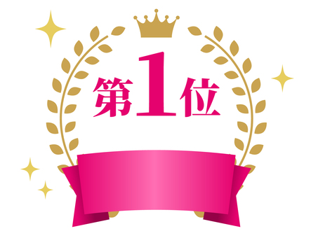 Ranking first place sticker