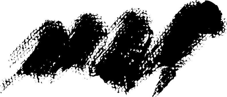 Bir karakterin el yazısı Bakudan (siyah)