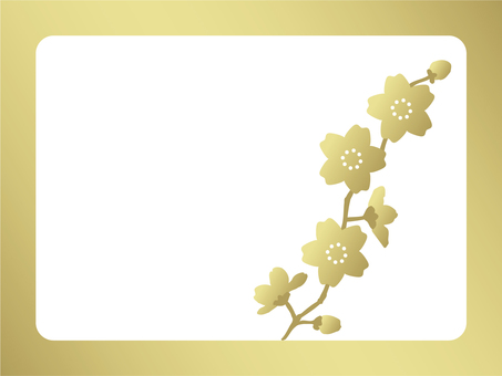 Cherry blossoms message 2