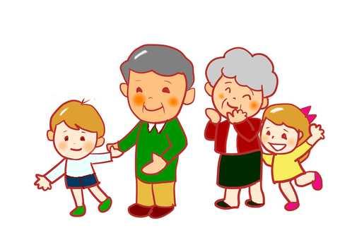 chacha family family 2