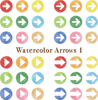 Watercolor touch arrow set part 1