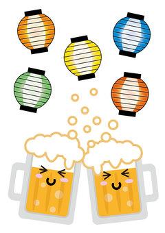 Food (beer / lantern)