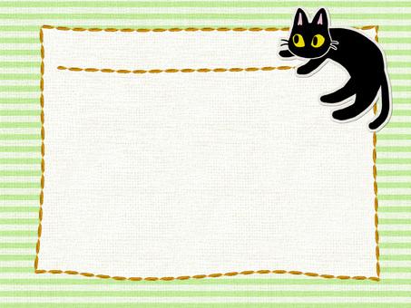 Black cat cotton card (green)