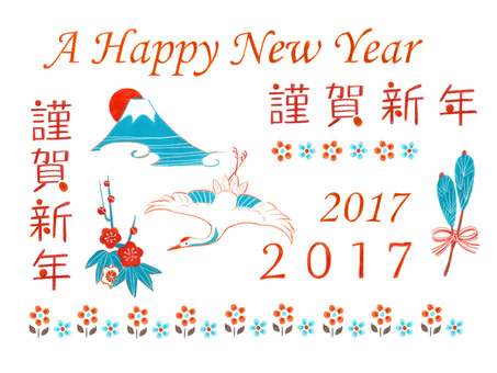 A New Year's greeting