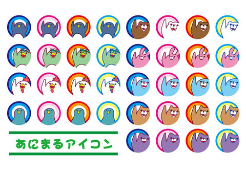 Animal Icon Assortment 1