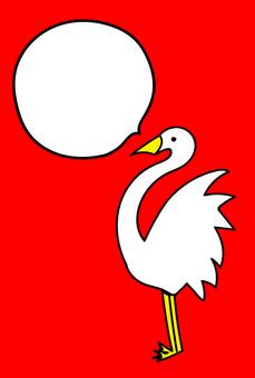 Swan and balloon