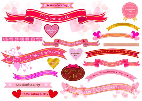 발렌타인 소재 11