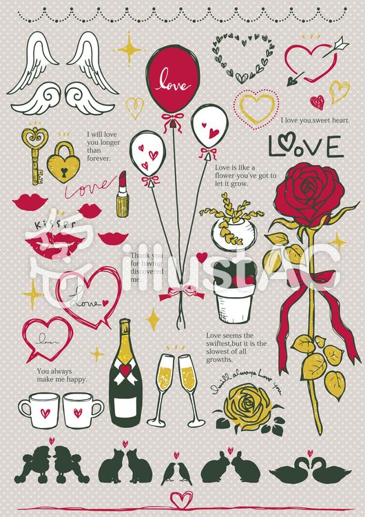 手描きイラスト(love)03のイラスト