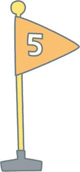 【Athletic meeting】 Ranking flag 5th