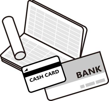 통장과 인감과 현금 카드