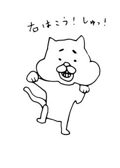 고양이들 02