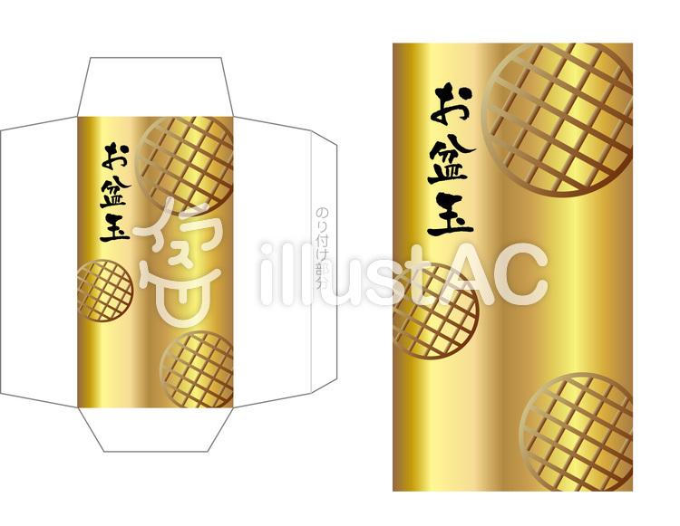 ポチ袋展開図「お盆玉4」金のイラスト