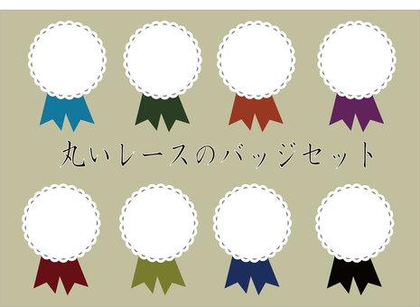 Round lace ribbon set
