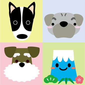 Various dogs of New Year's cards