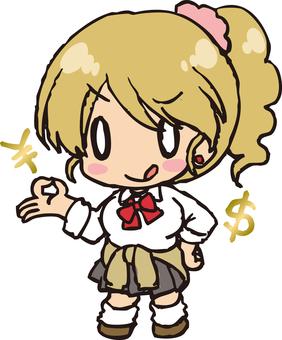 Gal(¥)