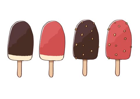 4 types of chocolate bars illustration