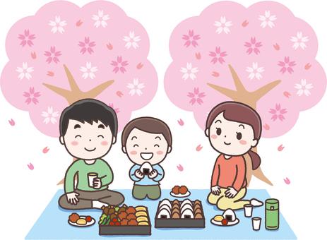 꽃놀이하는 가족