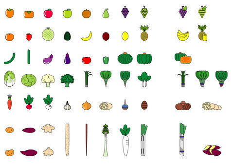 Vegetable fruit collection icon