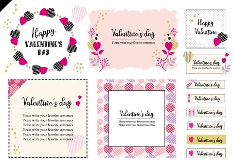 Valentine frame set2
