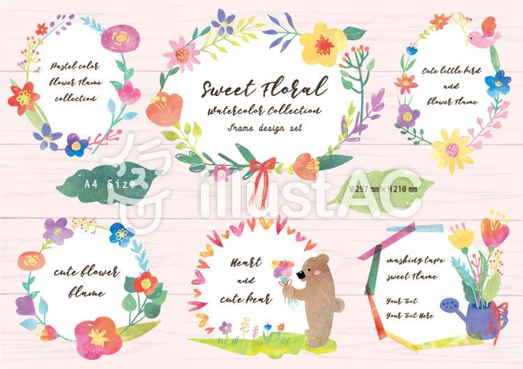 お花と動物の水彩 円形 フレーム A4イラスト No 1073204無料