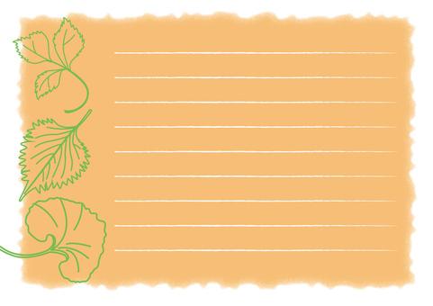vegetable_ vegetable frame 1