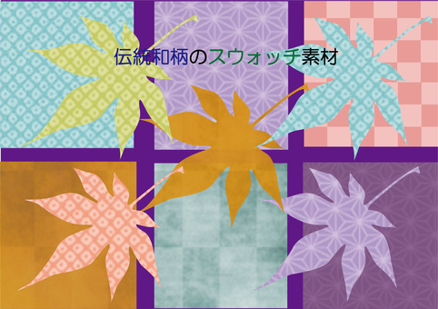 Swatch material of traditional Japanese pattern