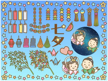 Tanabata set