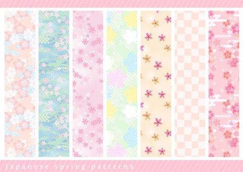 Pattern set 031 Sakura no Hana