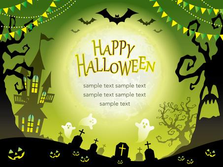 Seamless Halloween Background 2