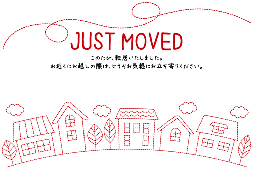 Notice of Moving Postcard