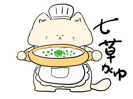 Cat carrying seven herbs porridge