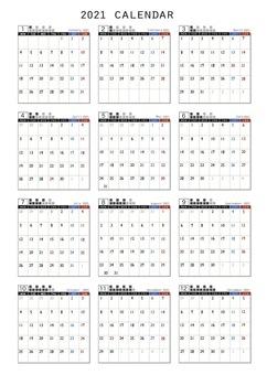 Holiday Update 2021 Calendar Year