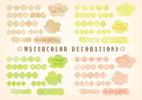 Faint watercolor touch decoration set