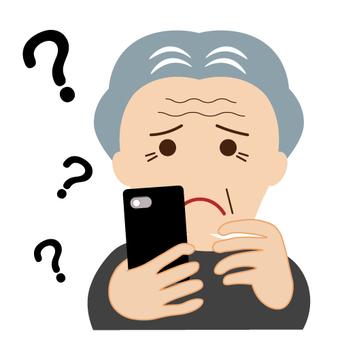 不知道如何使用智能手機的祖父
