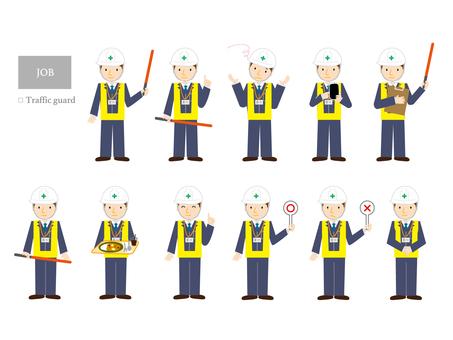 Traffic clerk (full body)