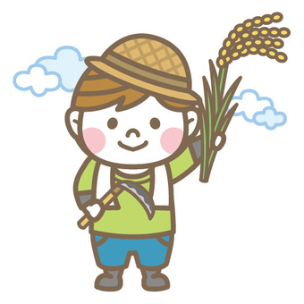 Agriculture Boy
