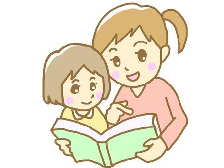 母親和女兒讀書