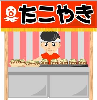 Takoyaki Stall