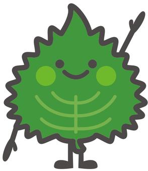 Vegetable character [Ooba]