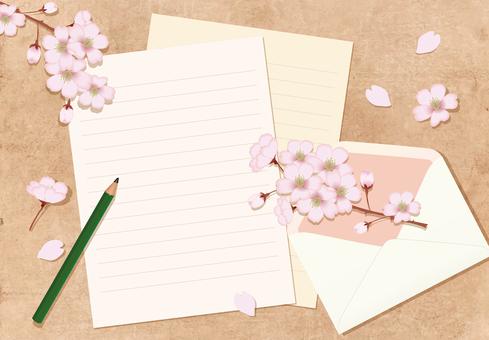 Spring image letter