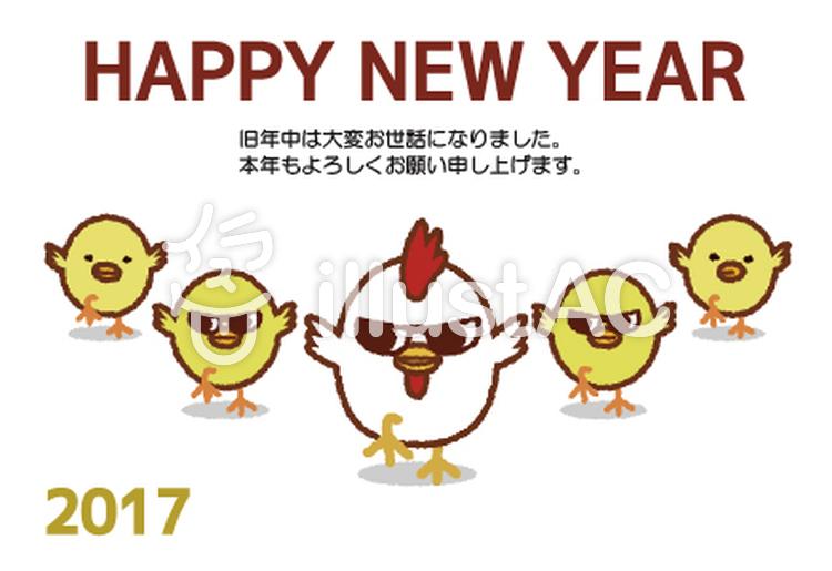 2017年賀 パーフェクトヒューマン3イラスト No 640395無料イラスト