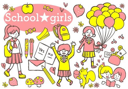 高中女生生活
