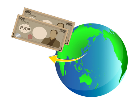 Overseas remittance