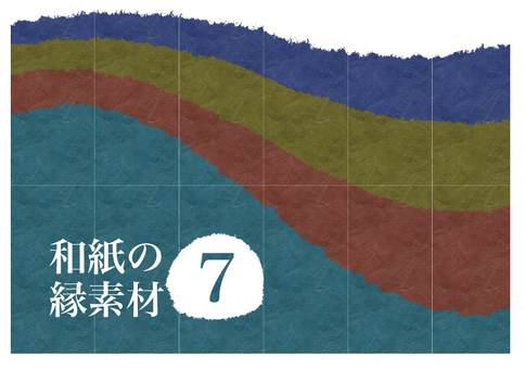 Japanese paper tear edge material 7