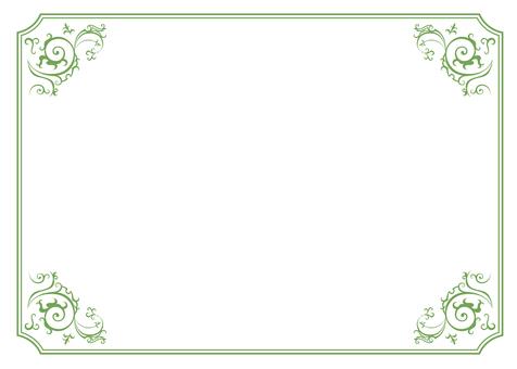 優雅的框架(綠色)