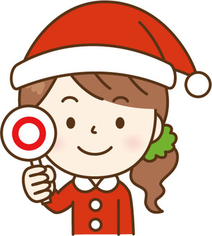 Santa's woman giving out Maru