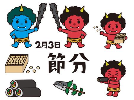 Setsubunki Demon Assorted