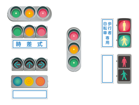Traffic light for pedestrians