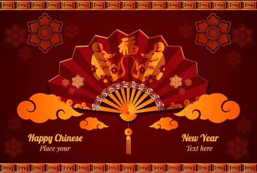 Chinese New Year 2020 Greeting Card 16