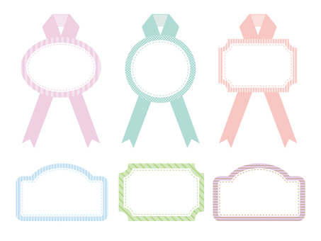 Pastel color gift seal
